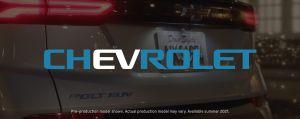 Chevrolet revelará el Bolt EUV y EV  el 14 de febrero con la ayuda de Walt Disney World