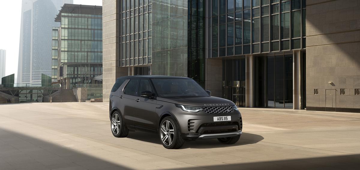 Land Rover Discovery Metropolitan Edition 2023